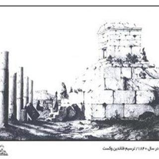 آراستگی نشانه انحطاط ایرانیان