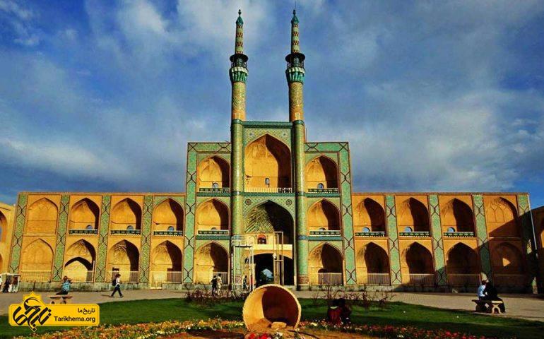 عکس Image result for شهر تاریخی یزد و مجموعه امیر چخماق %db%8c%d8%b2%d8%af Tarikhema.org