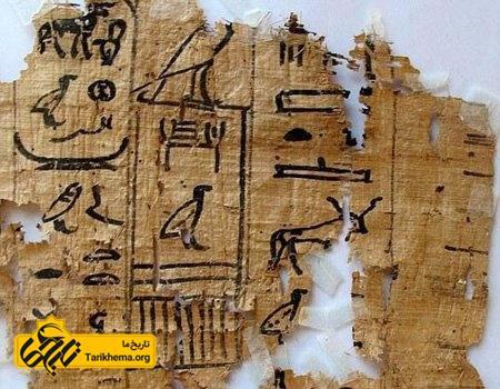 کشف قدیمیترین بندر جهان