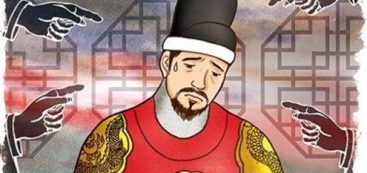 پادشاه گیونگ جونگ