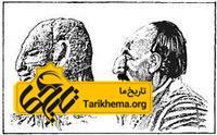 عکس Image result for Hattians %d8%ad%d8%aa%db%8c%d8%a7%d9%86 Tarikhema.org
