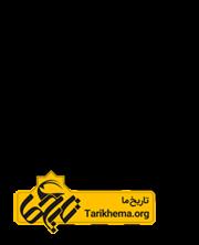 عکس Image result for sikhism %d8%a2%db%8c%db%8c%d9%86-%d8%b3%db%8c%da%a9-%d9%88-%d8%a7%d8%b3%d9%84%d8%a7%d9%85 Tarikhema.org