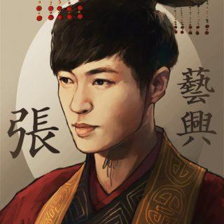 شاهزاده چینی و انتخاب همسر