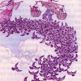 خانم بافنده و پسر گاوچران