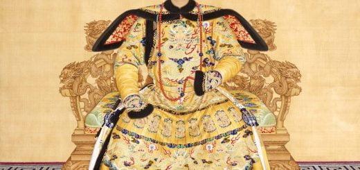 امپراتوری یان و خوان