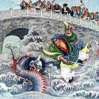 دایو و تنگه رودخانه زرد