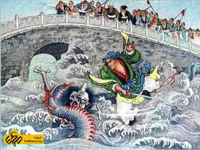 عکس Image result for The legends of ancient China %d8%af%d8%a7%db%8c%d9%88-%d9%88-%d8%aa%d9%86%da%af%d9%87-%d8%b1%d9%88%d8%af%d8%ae%d8%a7%d9%86%d9%87-%d8%b2%d8%b1%d8%af Tarikhema.org