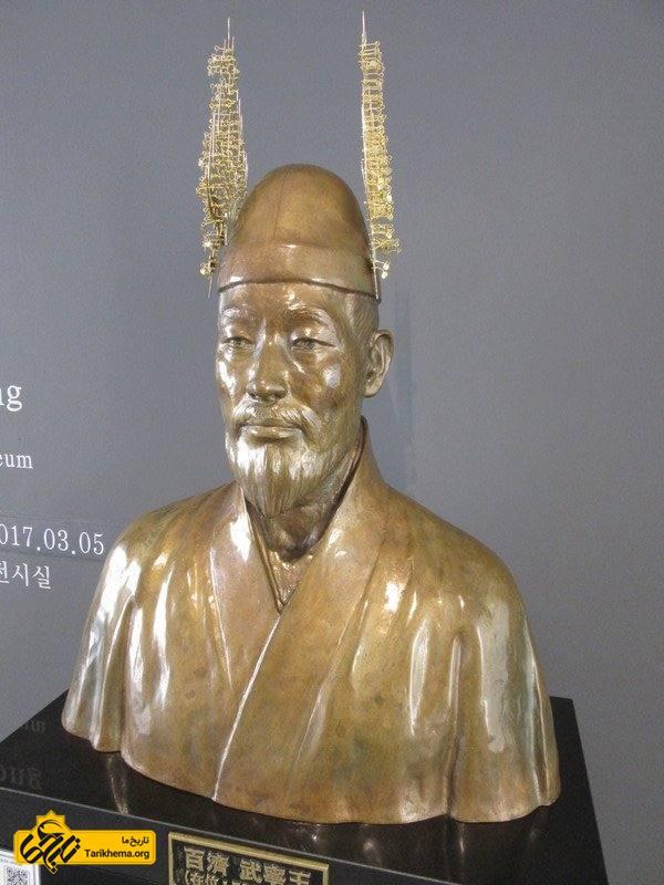پادشاه موریونگ