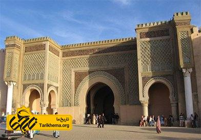 تاریخ شهر مکناس
