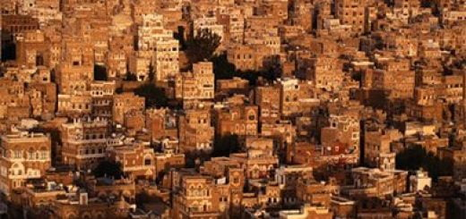 تاریخ شهر صنعا