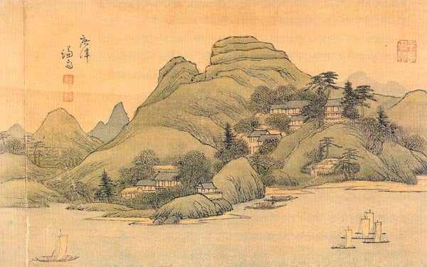 جونگ سون