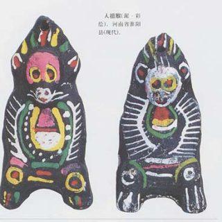 اسباب بازیهای گِلی در چین باستان