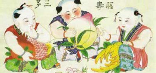 مراسم « نقاشی سال» در چین