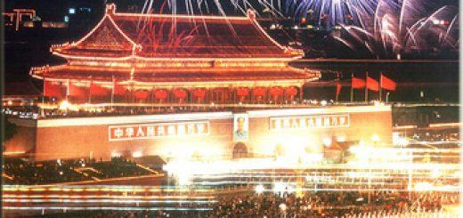 شب یلدای چینی، عید تحول زمستانی