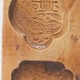 خوراک باستانی چینی که دختران را هوشیار و ماهر میکرد
