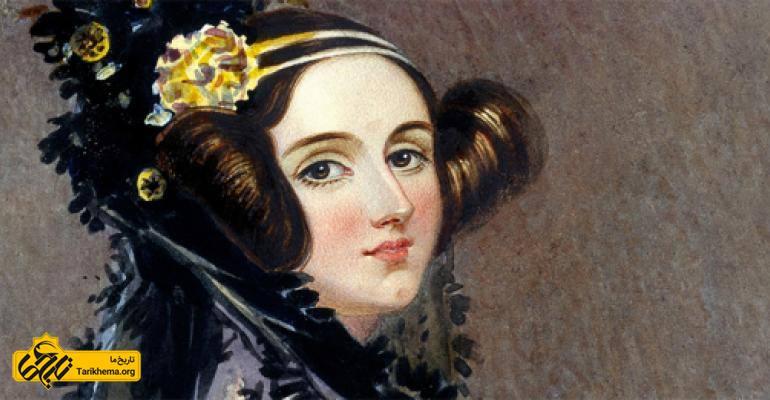 آدا لاولیس و تاریخچهای از اولین الگوریتم نوشته شده برای ماشینهای مکانیکی