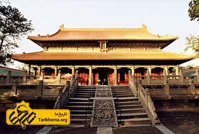 معبد فیلسوف بزرگ، کنفوسیوس