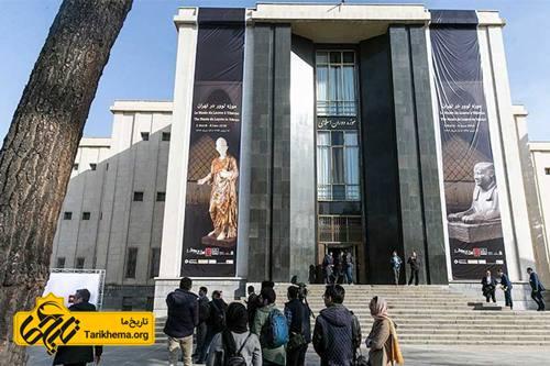 موزه لوور در ایران