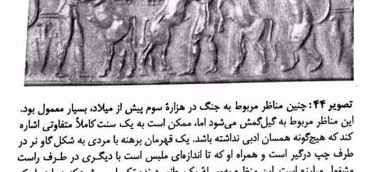 گیل گمش ، پادشاه سومری