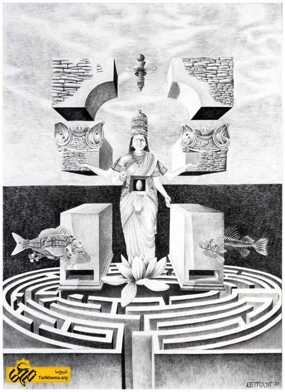 آلّاتوم ، الهه جهان فروردین
