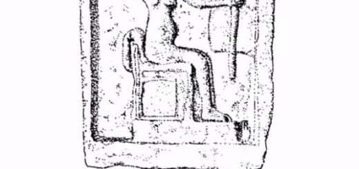 آنات، الهه سامی غربی