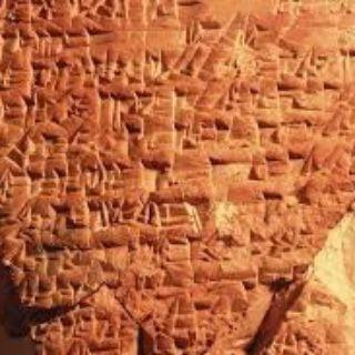 ارشه ما، نوعی متن دینی سومری