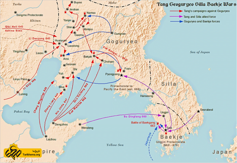جنگ گوگوریو و تانگ