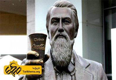 اختراع کوکاکولا