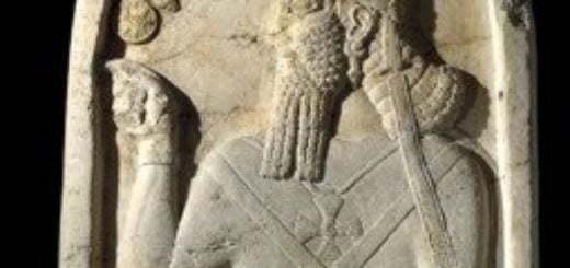 خدای بابلی، ایشوم