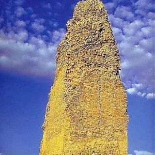 ویدئوی شهر باستانی گور