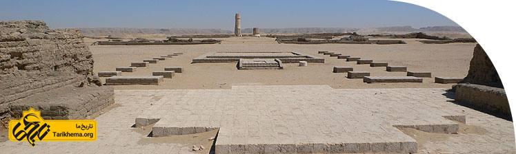 امرنه ، شهری در مصر