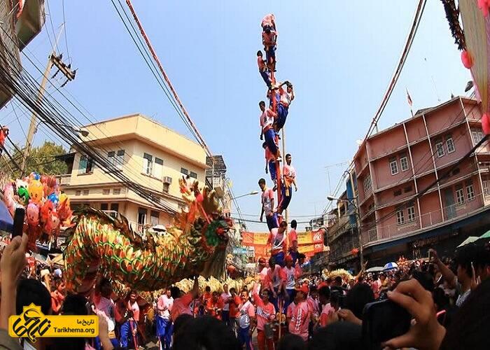 رقص های تایلندیها