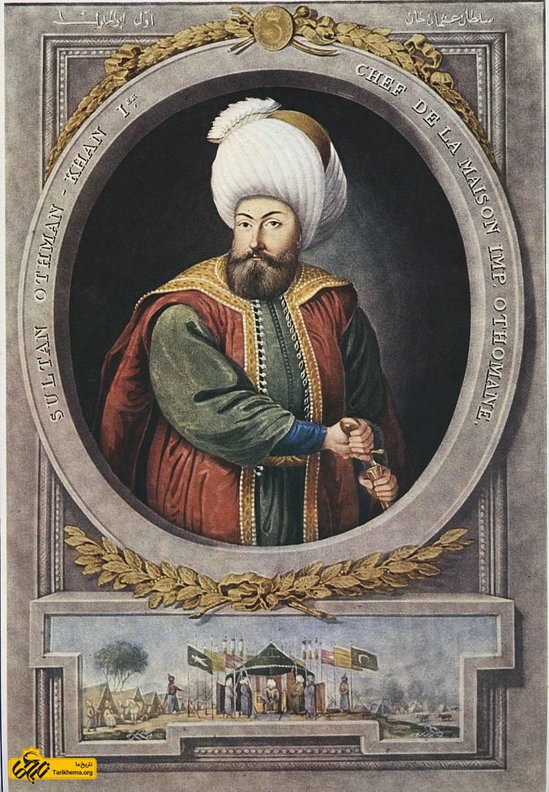 ورود ترکان عثمانی به بالکان و توسعه قلمرو آنان در اروپا