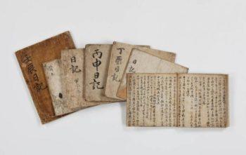 دفترچه خاطرات دریاسالار یی سون شین