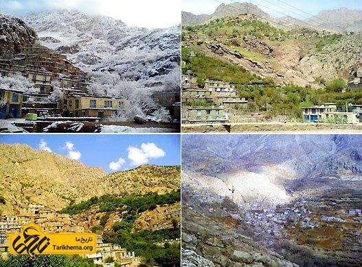 روستای ژیوار کردستان