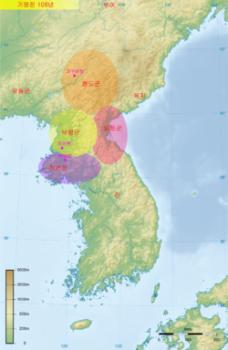 فتح گوچوسون توسط امپراطوری هان