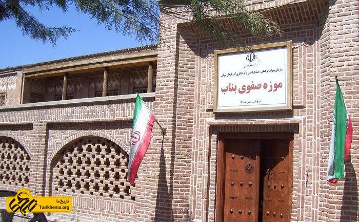 آثار دوره صفویه در تبریز