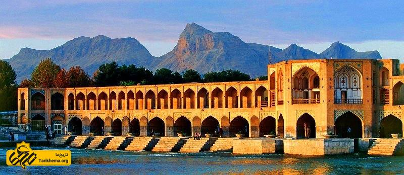 بناهای تاریخی اصفهان