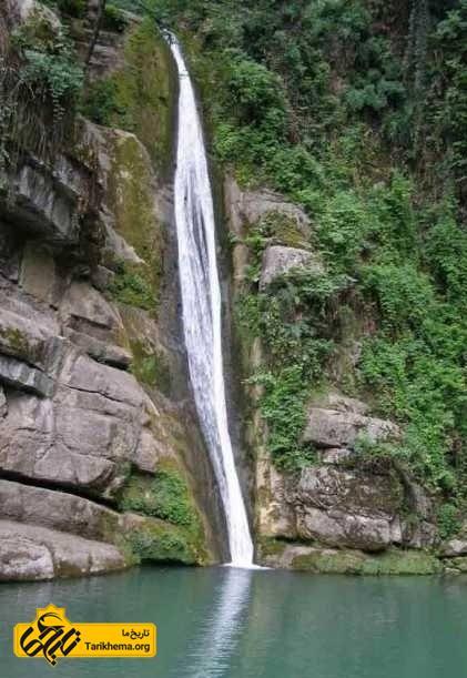 آبشار زیبای دره عشق