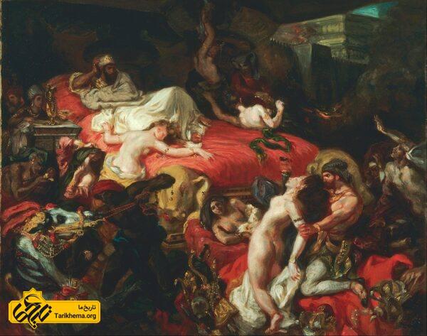 مرگ سارداناپالوس (آشوربانیپال)، سال ۱۸۲۷م. اثر فردیناند ویکتور اوژن دولاکروا، نقاش فرانسوی
