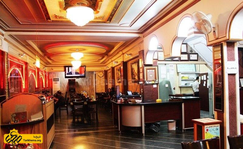 رستوران محرم
