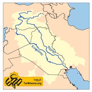 منطقه بین النهرین  یا میان رودان