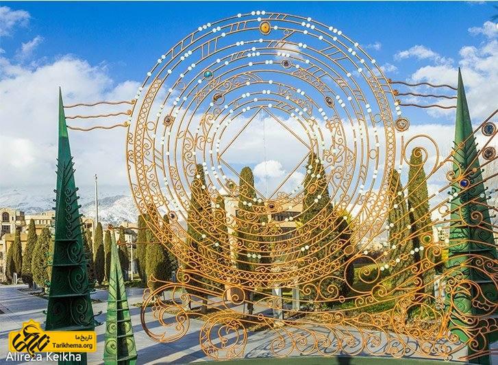 بوستان حضرت ابراهیم یا پارک آب و آتش یکی از پارکهای شهر تهران است.