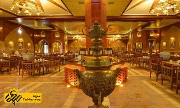 Image result for رستوران جم نشین