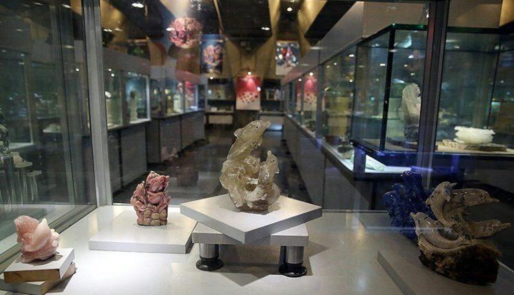 موزه آزادی