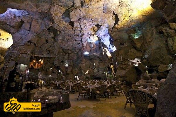 رستوران کوه سنگی