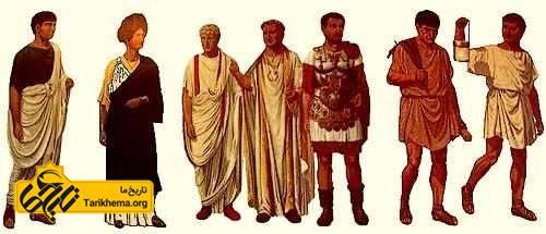 لباس رومی ها