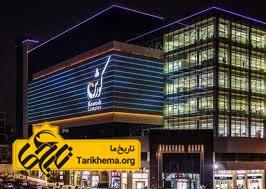 مراکز تفریحی غرب تهران