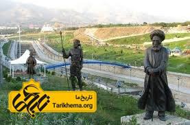 جاذبه های گردشگری منطقه 5 تهران