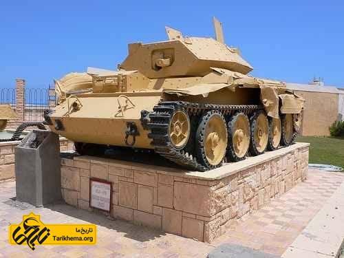 میدان نبرد ال الامین